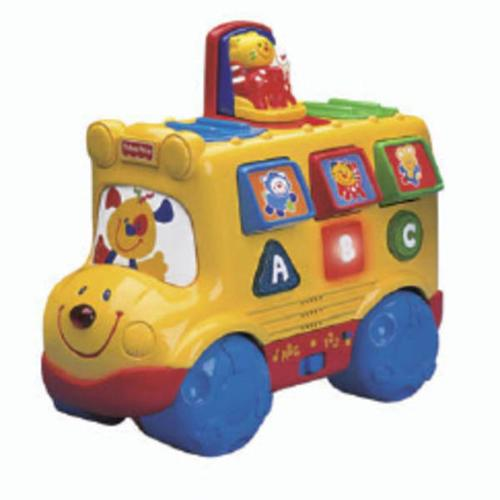 Pop up toy bus for babies with animals.Fisher price ...  |Fisher Price Bus Nursery Rhymes