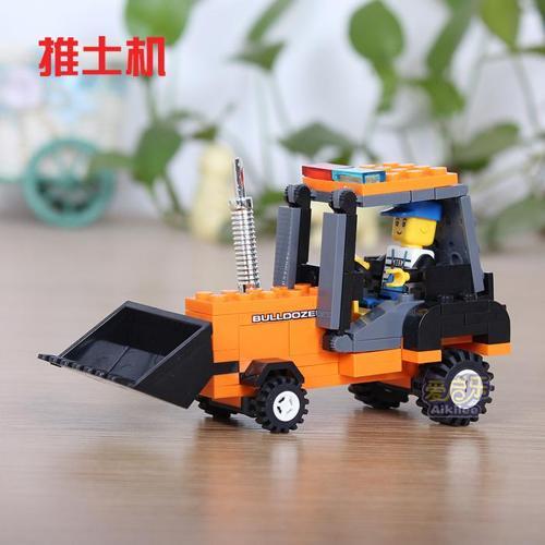 Lego-compatible: orange tractor - NEW!!!