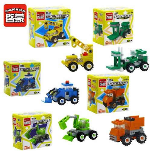 Lego-compatible: small construction vehicles: $3 EACH - NEW!!!