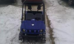 I have a Yamaha Rhino power wheels side x side for sale. 12 volt, battery NOT INCL. Takes Power Sonic 12 v battery available at Battery World for $60 (Model PS-12120 F2)