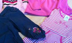 Sweater, sweat shirt, pants, adidas dress 7- long sleeve shirts - Childrens Place/Dora If it's listed, it's available! This ad was posted with the Kijiji Classifieds app.