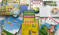 Large collection of books DVDs and CDs to teach children Mandarin Good condition