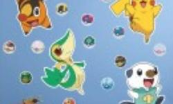 I am offering a pokemon banner that just says happy birthday ( no picture of anyone on it) for $15 also pokemon giant wall decals brand new still in the box they were shipped in asking $35 ortake both for $45. This ad was posted with the Kijiji