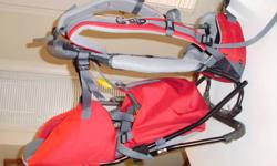 Was given this gorgeous Deuter Kid Comfort carrier for a baby shower and we just never used it.  It is brand new and still has the wrapping on the bars.  Online the price is 188.95 plus taxes.  We thought that someone might as well enjoy it.  Here are the