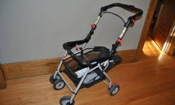 Carrier frame. Fits Graco and similar carrier seats. Easy compact and lightweight transport. Save your stroller from damage and use, and use this one instead if your baby stays in the carrier.  Great for malls! ** Carrier not included. Just used in photos