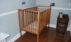I have a storkcraft crib for sale.  It is about 5 years old and in good condition.  It comes from a smoke free home.  Mattress is not included.