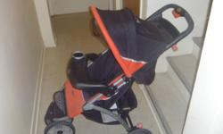 S1 Trivecta Stroller by Safety 1st is a wonderful stroller for parents on the go. It easily maneuvers around tight corners thanks to the three-wheel design and swiveling front wheel, and the parent organizer comes equipped with two cup holders and space